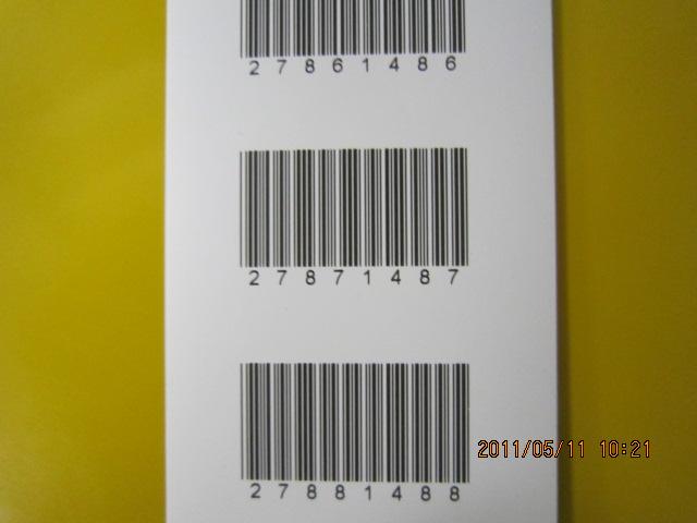 Code39の可変バーコード