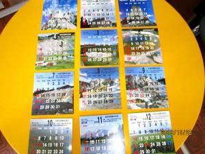 弊社の2014年カレンダー、アメリカ
